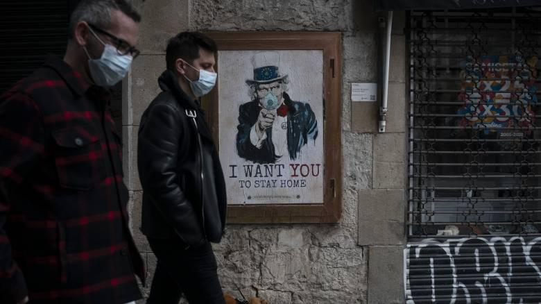Κορωνοϊός - Ισπανία: 8.578 νέα κρούσματα, 655 νέοι θάνατοι τις τελευταίες 24 ώρες