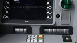 Κορωνοϊός: Ποιες συναλλαγές δεν πραγματοποιούνται στις τράπεζες