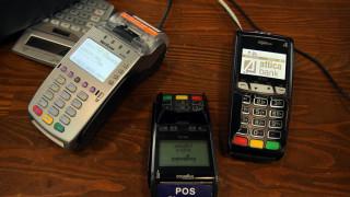 Κορωνοϊός: Πότε αυξάνεται το όριο των ανέπαφων συναλλαγών