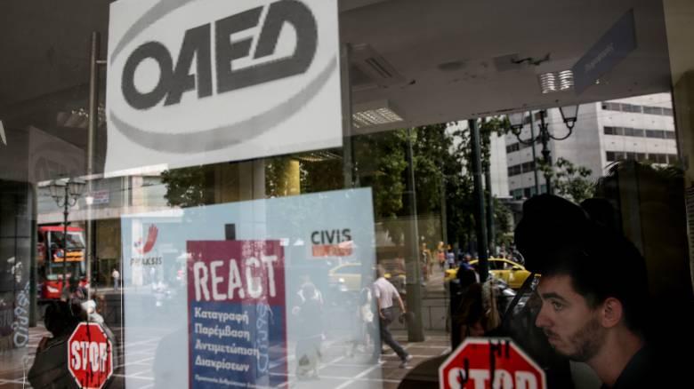 ΟΑΕΔ: Νωρίτερα η προπληρωμή επιδομάτων, παροχών και Δώρου Πάσχα