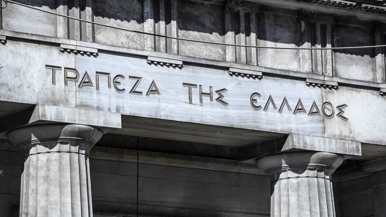 Κορωνοϊός: Η Τράπεζα της Ελλάδος ενισχύει με 5 εκατ. ευρώ τον ΕΟΔΥ