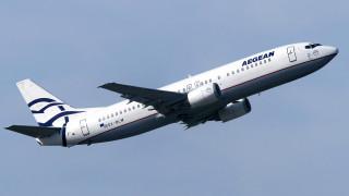 Αναχώρησε η έκτακτη πτήση από Κωνσταντινούπολη με 32 Έλληνες