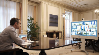 Κορωνοϊός: Ξεκίνησε η τηλεδιάσκεψη των ηγετών της ΕΕ όπου συμμετέχει ο πρωθυπουργός