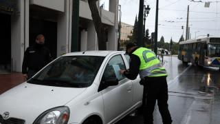 Απαγόρευση κυκλοφορίας: Τι ισχύει για ένοπλες δυνάμεις και σώματα ασφαλείας