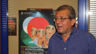 Αντώνης Παπαδόπουλος: Το Φεστιβάλ Δράμας αποχαιρετά τον «φύλακα άγγελο των μικρομηκάδων»