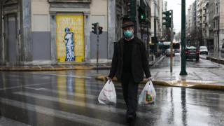 «Δεν ανακυκλώνουμε τον κορωνοϊό»: Οδηγίες του ΥΠΕΝ προς τους πολίτες