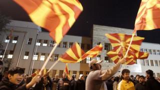 Η Βόρεια Μακεδονία και επισήμως το 30ο μέλος του ΝΑΤΟ