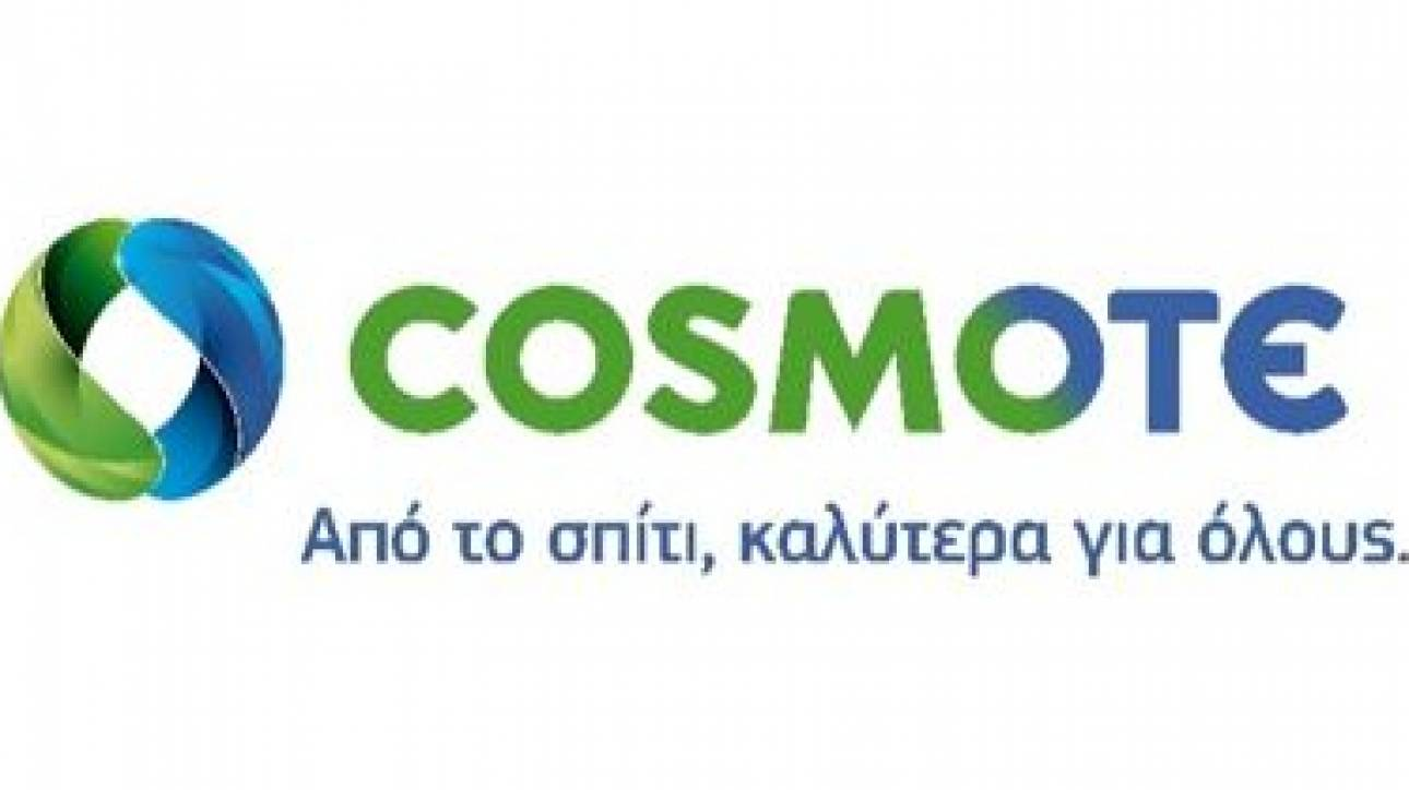 COSMOTE: Δίπλα στους συνδρομητές της με δράσεις και συνεχείς ενημερώσεις για την εξυπηρέτησή τους