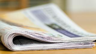 Τα πρωτοσέλιδα των κυριακάτικων εφημερίδων (29 Μαρτίου 2020)