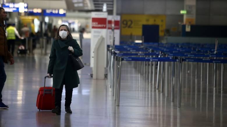 Κορωνοϊός: Σταματούν οι πτήσεις από και προς Ολλανδία και Γερμανία