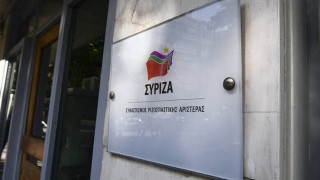 ΣΥΡΙΖΑ κατά κυβέρνησης: Πάρτε πίσω το εξευτελιστικό κουπόνι για τους επιστήμονες