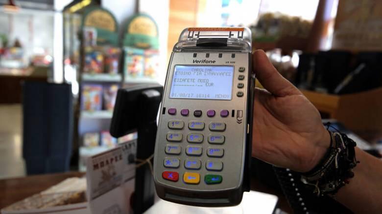 Κορωνοϊός: Αύριο αυξάνεται το όριο των ανέπαφων συναλλαγών