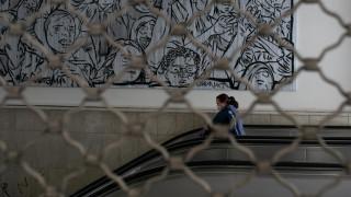 Κορωνοϊός: Η Ελλάδα στον παγκόσμιο «χάρτη» του ιού - Τρεις θάνατοι ανά εκατομμύριο πληθυσμού