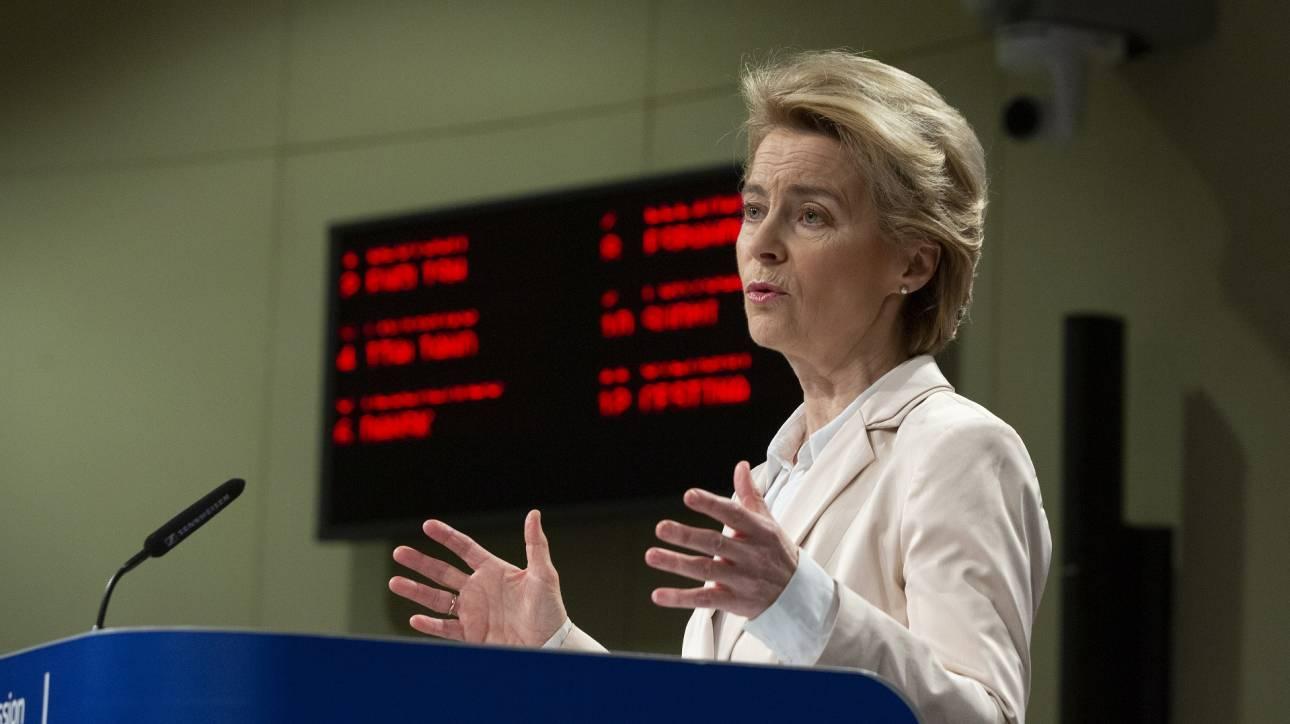 Κορωνοϊός: Η Κομισιόν θα εισηγηθεί νέο Πολυετές Δημοσιονομικό Πλαίσιο