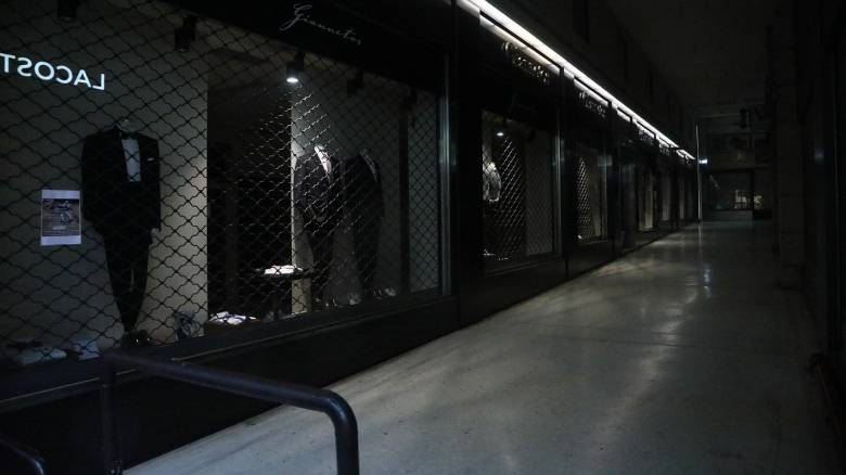 Κλειστά καταστήματα: Για ποιες επιχειρήσεις παρατείνεται το προσωρινό «λουκέτο»