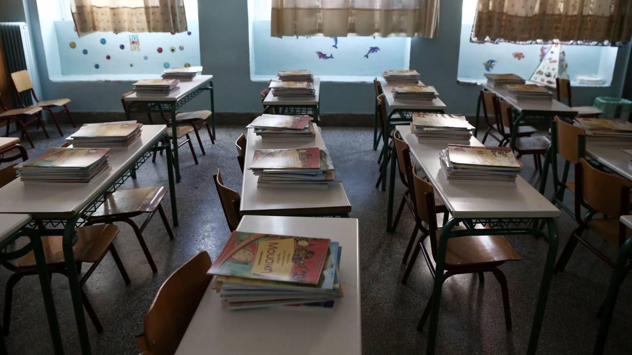 Μαθήματα των τάξεων του Δημοτικού στην ΕΡΤ2 - Δείτε το πρόγραμμα