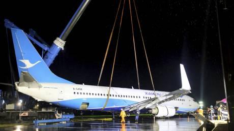 Φιλιππίνες: Οχτώ νεκροί σε αεροπορικό δυστύχημα
