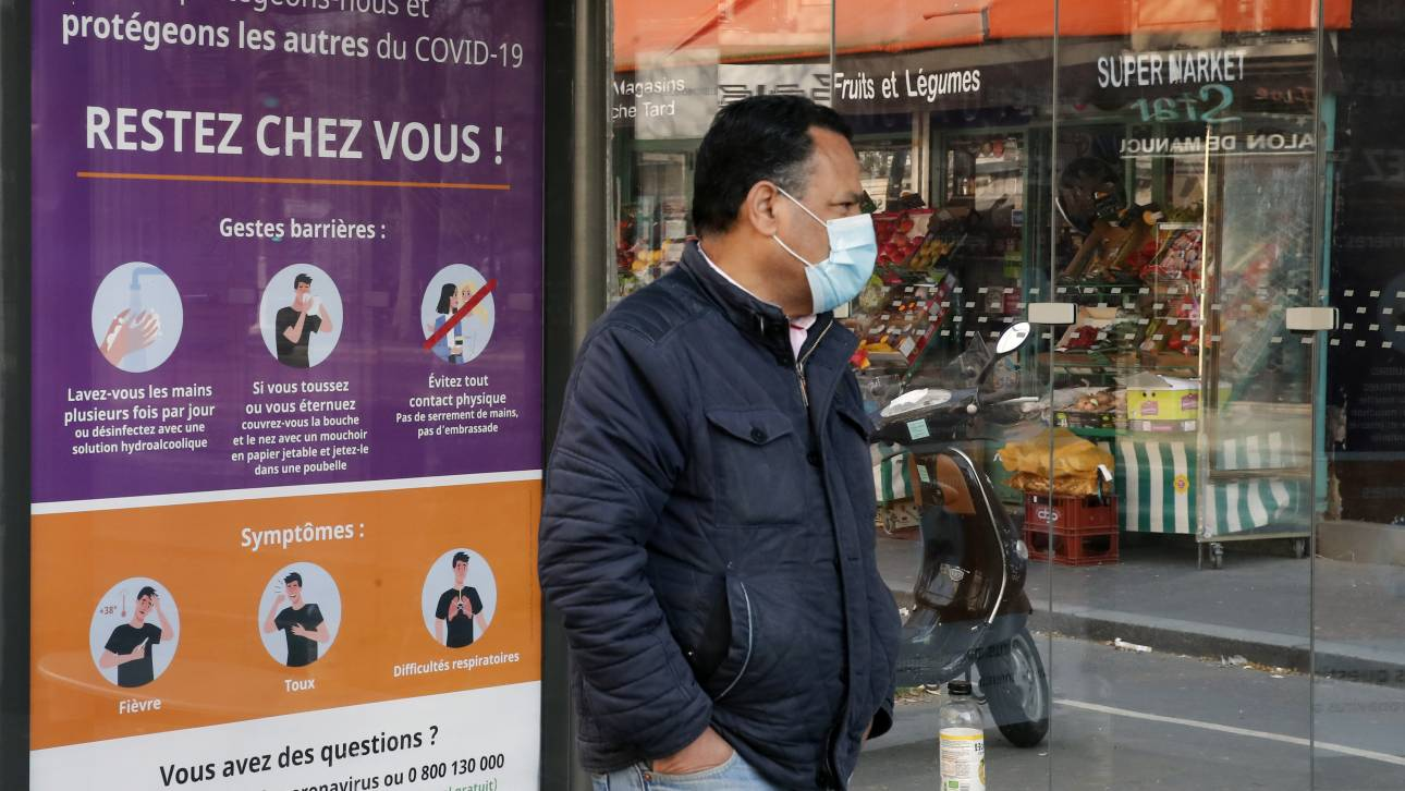 Κορωνοϊός - Γαλλία: Πάνω από 2.600 οι νεκροί - 40.174 τα επιβεβαιωμένα κρούσματα