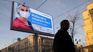 Κορωνοϊός: «Big Brother» η Ρωσία – H τεχνολογία επιτήρησης κατά του ιού