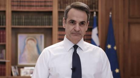 Μητσοτάκης: Βουλευτές και υπουργοί της ΝΔ να καταθέσουν το 50% του μισθού τους