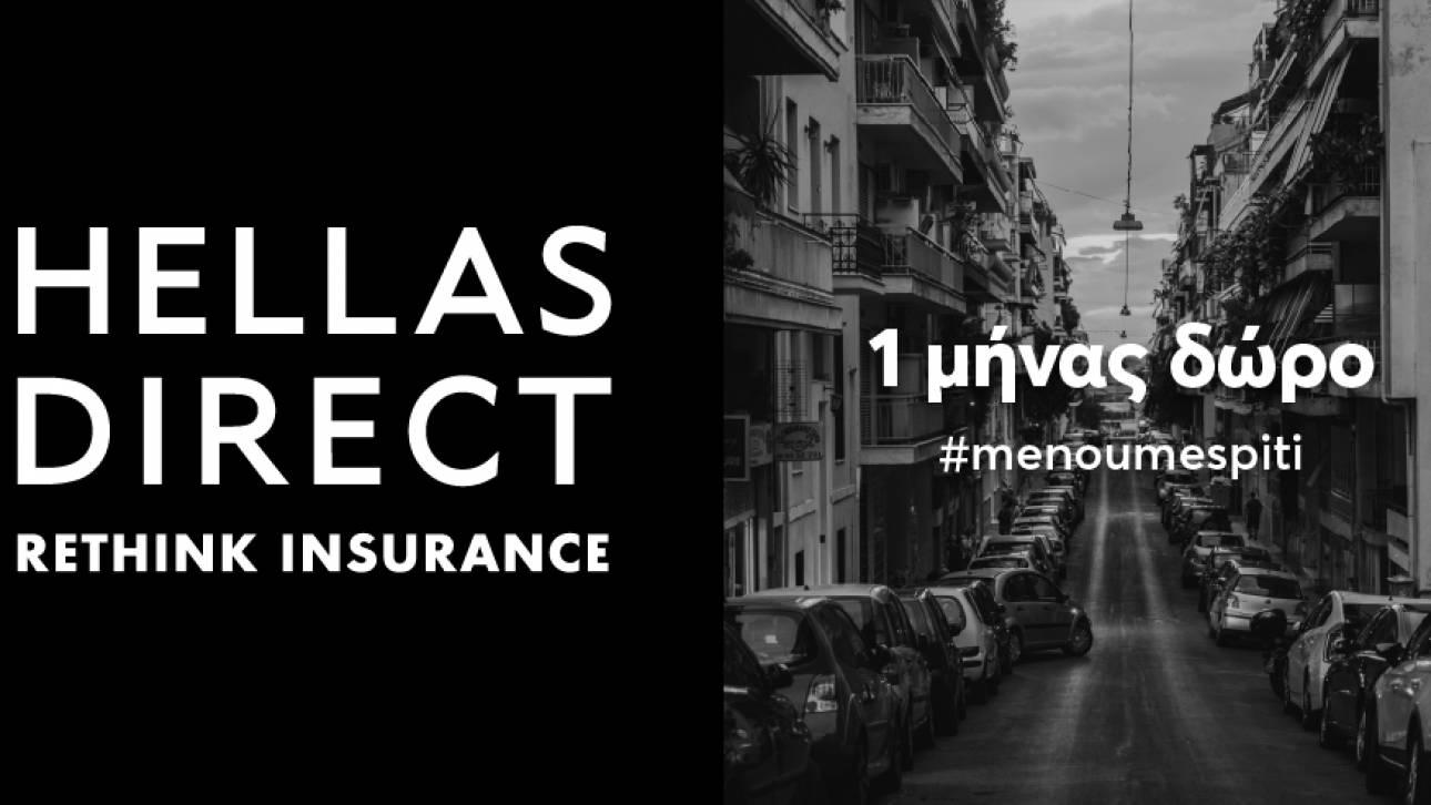 Κορωνοϊος: Η Hellas Direct χαρίζει 1 μήνα στην ασφάλεια αυτοκινήτου όλων των οδηγών