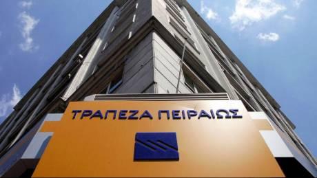 Τράπεζα Πειραιώς: Καθαρά κέρδη 270 εκατ. ευρώ το 2019