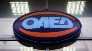 ΟΑΕΔ: Παρατείνεται η αυτόματη ανανέωση δελτίων ανεργίας - Δείτε αν σας αφορά