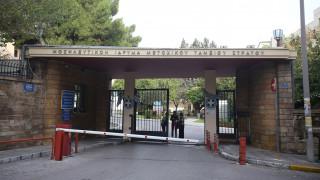 Όμιλος FOURLIS - Προσφορά εξοπλισμού στο Νοσηλευτικό Ίδρυμα Μετοχικού Ταμείου Στρατού
