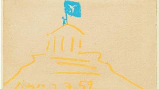 Μανώλης Γλέζος: Οι σύντροφοι που έφυγαν, η μάνα, ο Πικάσο