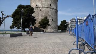 Θεσσαλονίκη: Έκλεισε η Νέα Παραλία - Ποιες ώρες απαγορεύεται η είσοδος
