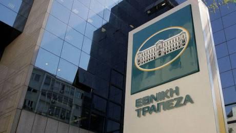 Εθνική Τράπεζα: Κέρδη μετά φόρων από συνεχιζόμενες δραστηριότητες 484 εκατ.ευρώ το 2019