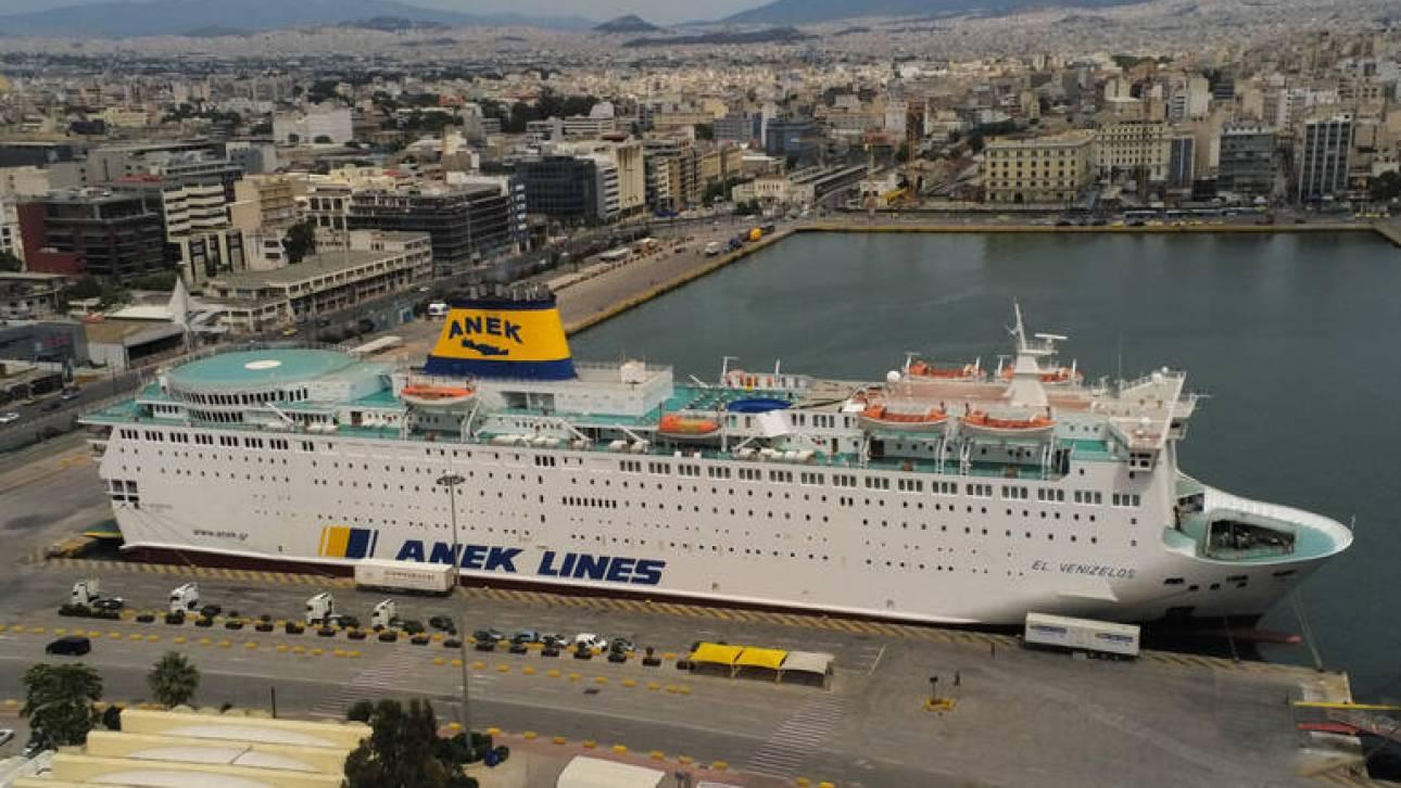 Κορωνοϊός: Σε καραντίνα το πλοίο «Ελευθέριος Βενιζέλος» - Εντοπίστηκαν 20 κρούσματα