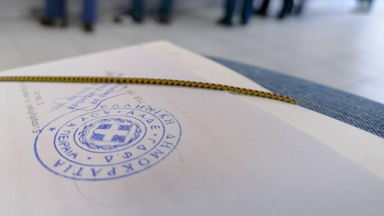 Κορωνοϊός: Για τέλος Μαΐου μετατίθενται φορολογικοί έλεγχοι, πρόστιμα και ενδικοφανείς προσφυγές