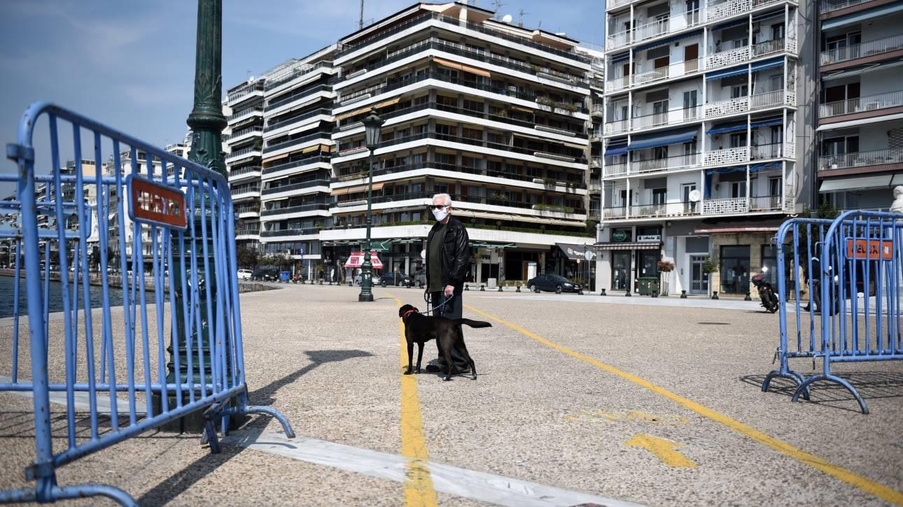 Κορωνοϊός στην Ελλάδα: Κρίσιμος ο Απρίλιος - «Αν χαλαρώσουμε, θα πληρώσουμε το τίμημα»
