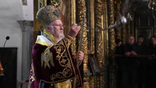 Παρατείνεται μέχρι νεωτέρας η αναστολή των τελετών και εκδηλώσεων του Οικουμενικού Πατριαρχείου