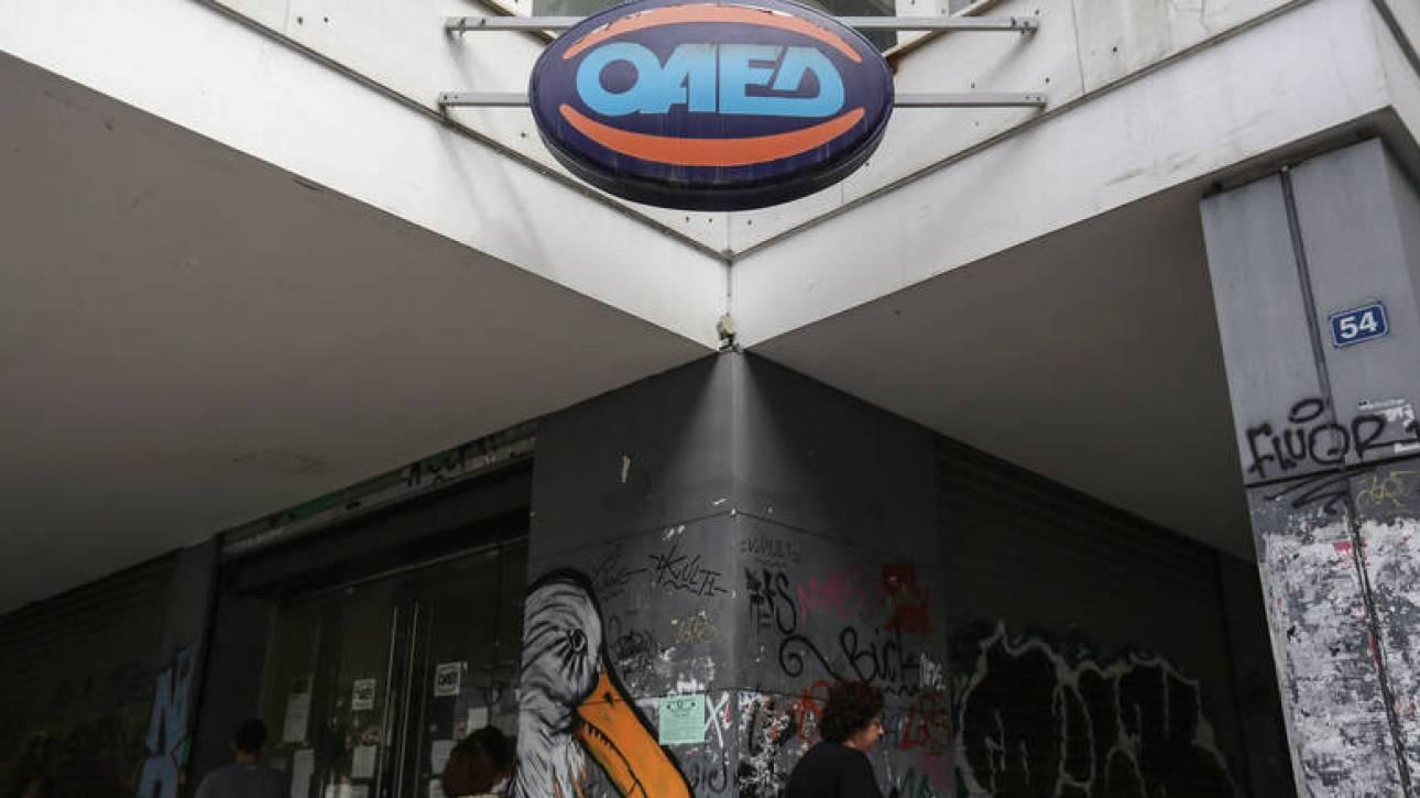 ΟΑΕΔ: Μέχρι πότε ισχύει η παράταση για την ανανέωση δελτίων ανεργίας