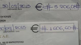 Κορωνοϊός: Αλαλούμ με τις επιταγές που μπορούν να εξοφληθούν