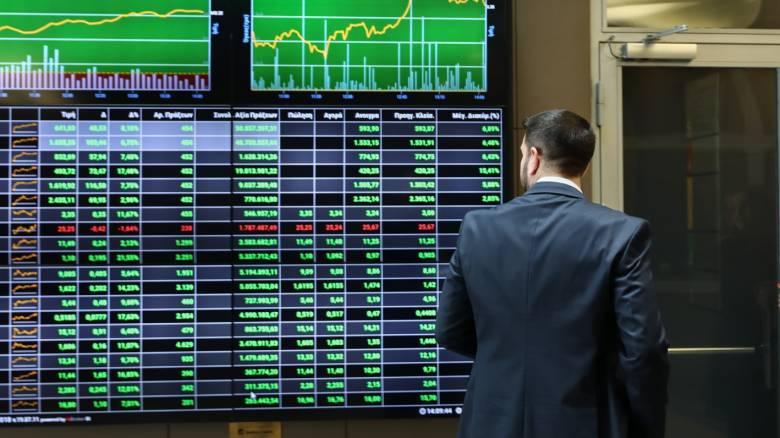Υποχωρούν οι αποδόσεις των ελληνικών ομολόγων – Αγορές από την ΕΚΤ