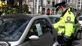 Απαγόρευση κυκλοφορίας: 1.916 παραβάσεις για άσκοπες μετακινήσεις την Τετάρτη