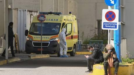 Κορωνοϊός: Νεκρή μια 78χρονη από την Πέλλα