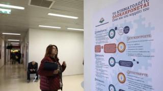 Κορωνοϊός: Κλειστά υποθηκοφυλάκεια και κτηματολογικά γραφεία έως τις 10 Απριλίου