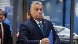 Ο Μητσοτάκης θέλει να διώξει τον Όρμπαν από το Ευρωπαϊκό Λαϊκό Κόμμα