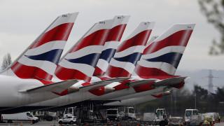 Κορωνοϊός - Βρετανία: Αναστολή εργασίας για 36.000 άτομα προανήγγειλε η British Airways