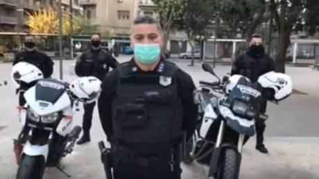 Μήνυμα της ομάδας ΔΙΑΣ στους πολίτες μέσω CNN Greece: Μείνετε σπίτι, είμαστε εμείς εδώ για εσάς