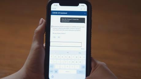 Κορωνοϊός: Εικονικό βοηθό ενημέρωσης ετοιμάζει η κυβέρνηση σε συνεργασία με την ΙΒΜ