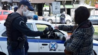 Κορωνοϊός: 2.247 παραβάσεις για άσκοπες μετακινήσεις και εννέα συλλήψεις την Πέμπτη