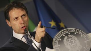 Κόντε: Θετικό το σχέδιο της Κομισιόν για χρηματοδότηση 100 δισ ευρώ