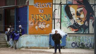 Κορωνοϊός: Αυστηρά υγειονομικά μέτρα στη δομή προσφύγων της Ριτσώνας