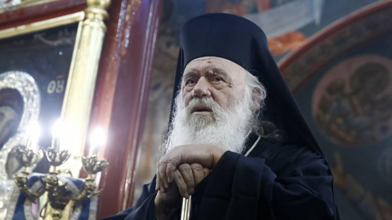 Στο Ωνάσειο για τοποθέτηση βηματοδότη ο Αρχιεπίσκοπος Ιερώνυμος