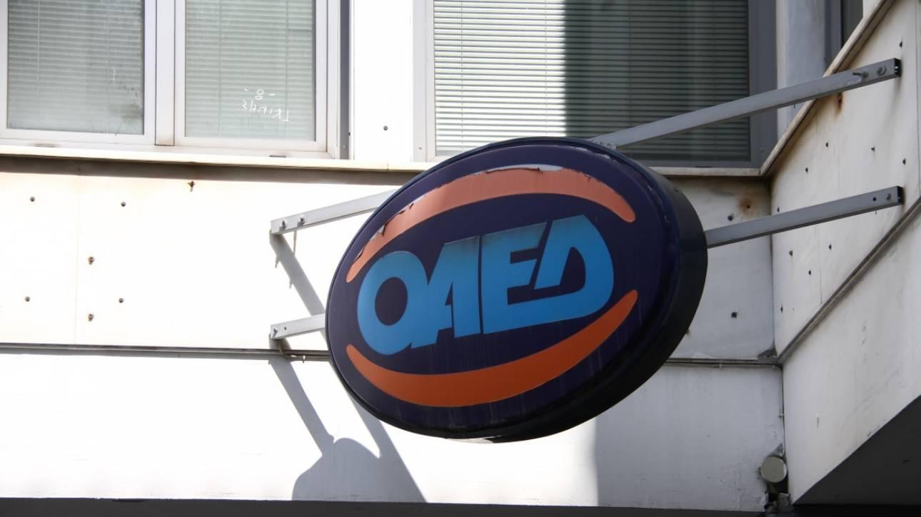 ΟΑΕΔ: Ως πότε παρατάθηκε η ανανέωση δελτίων ανεργίας